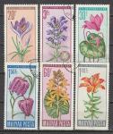 Цветы, Венгрия 1966 год, 6 гашёных марок