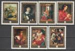 Живопись, Голландские Мастера, Венгрия 1969 год, 7 марок