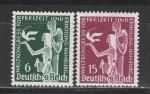 Рейх 1936, Конгресс в Гамбурге, 2 марки