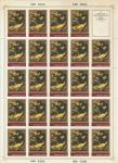 СССР 1983 год, Эрмитаж, Рембрандт, 5 листов