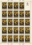 СССР 1983, 500 лет Рафаэлю, Разные Листы, 2 листа     (разновидность