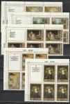 СССР 1984 год. Эрмитаж, Французская Живопись, 5 шестиблоков (6) с левыми верхними купонами
