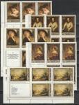 СССР 1984 год, Эрмитаж, Английская Живопись, 5 шестиблоков (6) с левым нижним купоном