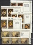 СССР 1984 год, Эрмитаж, Английская Живопись, 5 шестиблоков (6) с правыми верхними купонами.