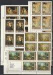 СССР 1984 год, Эрмитаж, Французская Живопись, 5 шестиблоков (6) с левым нижним купоном