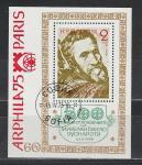 500 лет Микеланджело, Болгария 1975, гаш. блок