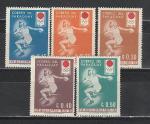 Олимпиада в Токио, Дискобол, Парагвай 1964 г, 5 марок. наклейки. БЕЗ авиа