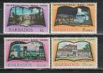 Барбадос 1972 г, Межд. Год Книги, 4 марки.