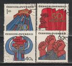 50 лет Компартии Чехии, ЧССР 1971 год, 4 гашёные марки