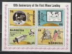 Барбуда 1980 г, 10 лет Первому Человеку на Луне, блок