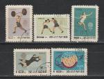 Спорт, КНДР 1964, 5 гаш. марок
