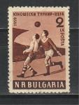 Футбол, Юношеский Турнир, Болгария 1959 год, 1 марка. наклейка