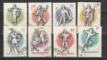 Фехтование, Венгрия 1959 год, 8 гашёных марок