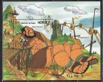 Монголия 1987 г, Победа Микки Мауса, блок.