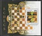 Гвинея 1997 год. Шахматы. Блок