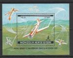 Монголия 1980 г, Спортивные Самолеты, блок