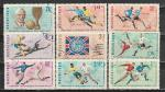 ЧМ в Англии, Венгрия 1966 г, 9 гашёных марок