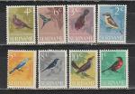 Суринам 1966, Стандарт, Птицы, 8 марок
