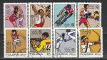 Олимпиада в Мюнхене, Польша 1972, 8 гаш. марок