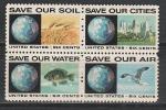 США 1970 год. За спасение планеты. Квартблок.