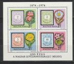 Венгрия 1974 год, Цветы, Марки, блок