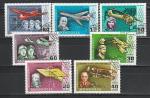 Самолеты, Пилоты, Монголия 1978, 7 гаш. марок