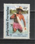 Французская Полинезия 1993, Рыбак, 1 марка