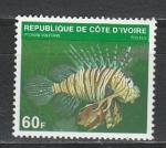 Рыба, Кот де Вуар 1979, 1 марка