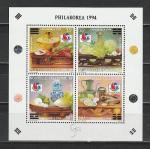 Филвыставка, Натюрморты, Новая Каледония 1994, блок