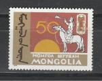 Монголия 1970 год, 50 лет Газете Юнион, 1 марка