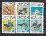 Птицы, Вьетнам 1972 год, 6 гашёных марок