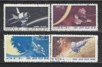 Космос, КНДР 1974, 4 гаш. марки