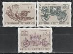 Австрия 1972 год, Кареты, 3 марки .