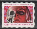 Австрия 1973, Борьба с Наркотиками, 1 марка)