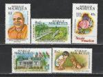 Маврикий 1992 год, Даты и События,  5 марок