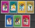 Олимпиады, КНДР 1979 год,1978 г.  7 гашёных марок