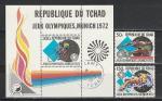 Олимпиада в Мюнхене, Чад 1972 г, 3 гашёные марки + блок.
