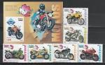 Куба 2009 г, Мотоциклы, 6 марок+блок. (н