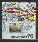 Филвыставка, Острова, Куба 1976 год, гашёный блок