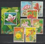 Цветы, Экваториальная Гвинея, 7 гашёных марок + блок