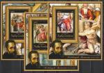 Живопись. Микеланджело. ЦАР 2011 год. 12 люкс блоков
