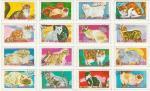 Экваториальная Гвинея 1975, Кошки, 16 гашёных марок.