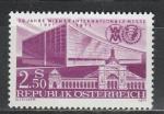 Австрия 1971 г, 50 лет Венской Ярмарке, 1 марка.