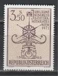 Австрия 1971 г, Нотариальный Конгресс в Вене, 1 марка.