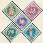40 лет Пионерам, Монголия 1965 г, 5 гашёных марок