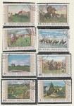 Живопись Монгольских Художников, Монголия 1969 г, 8 гашёных марок