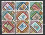 Конференция Почтовых Министерств, Марки, Монголия 1973 год, 9 гашёных марок
