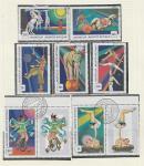 Цирк, Монголия 1974 г, 7 гаш. марок с 2 купонами