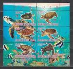 Черепахи, Кот дИвуар 2011 год, малый лист