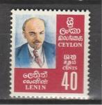 Цейлон 1971 год, 100 лет В. И. Ленину, 1 марка. пятно сверху. как гаш